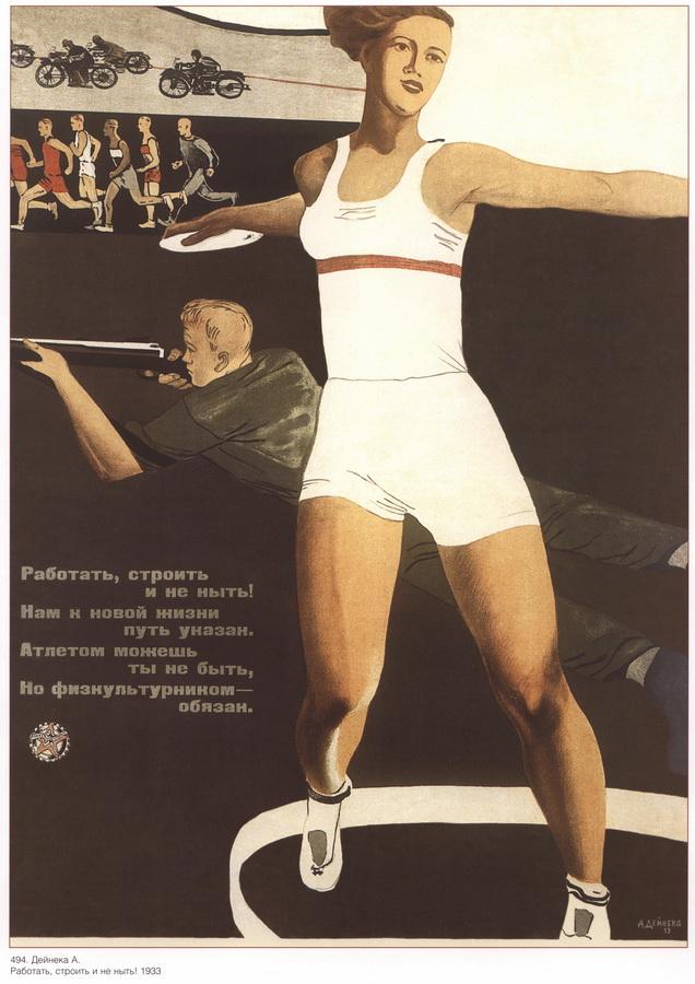 soviet_posters6 25