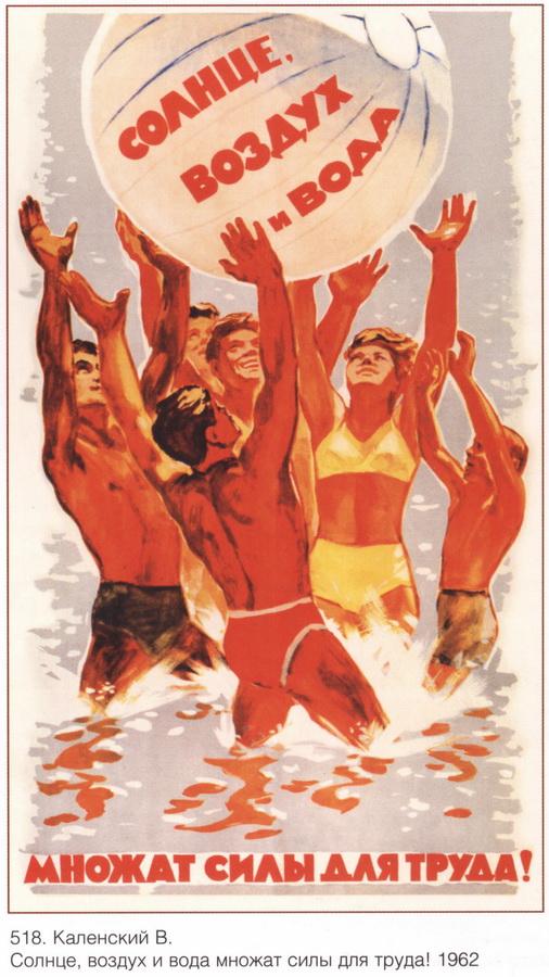 soviet_posters6 3