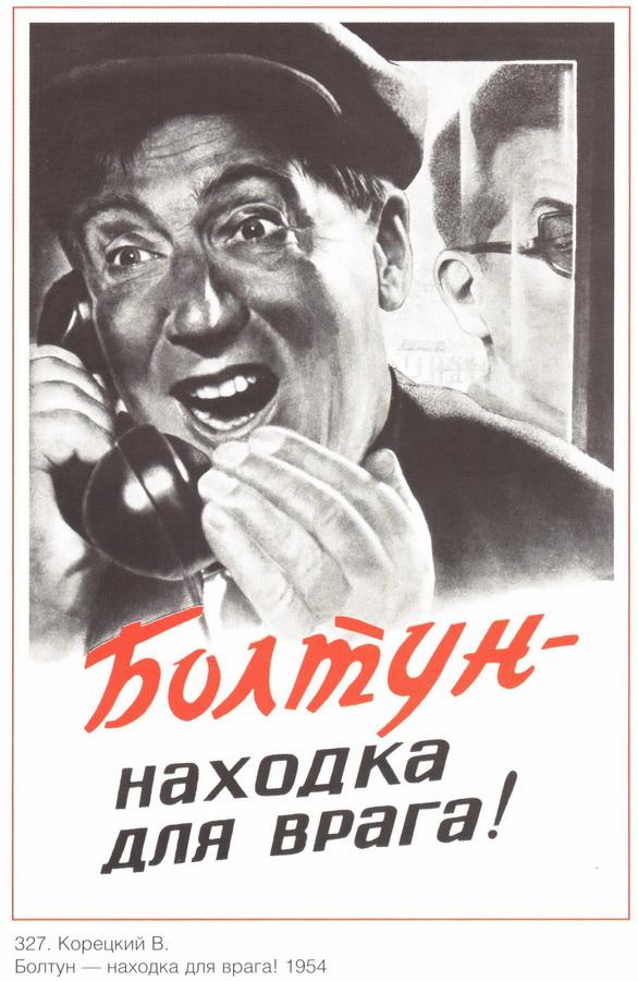 soviet_posters7 11