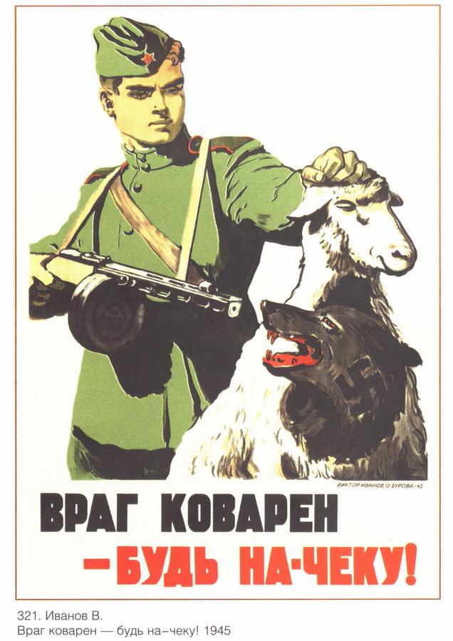 soviet_posters7 17