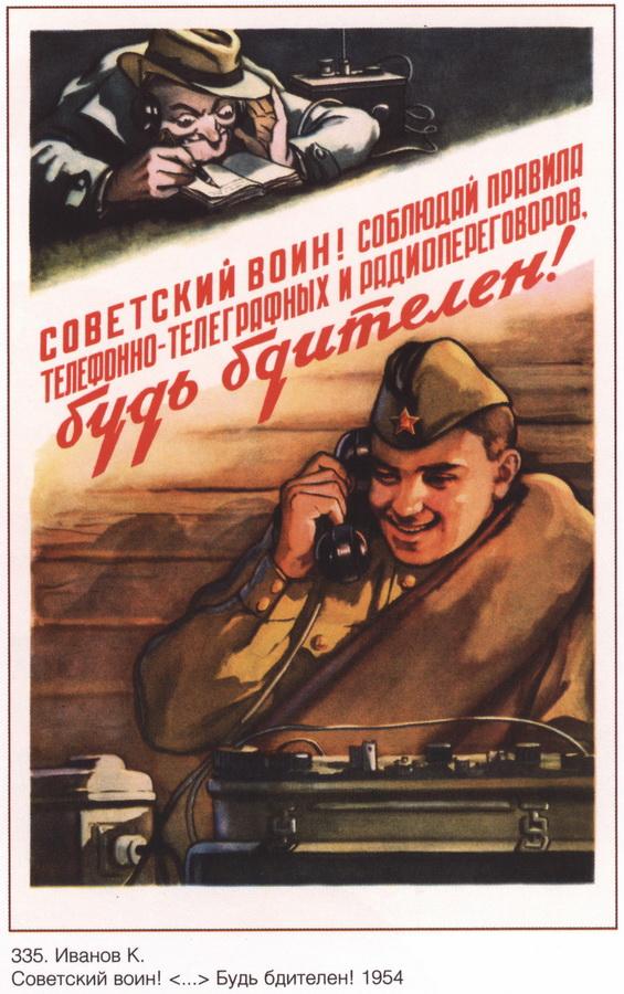 soviet_posters7 2