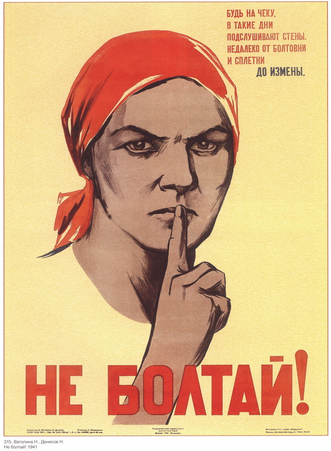 soviet_posters7 23