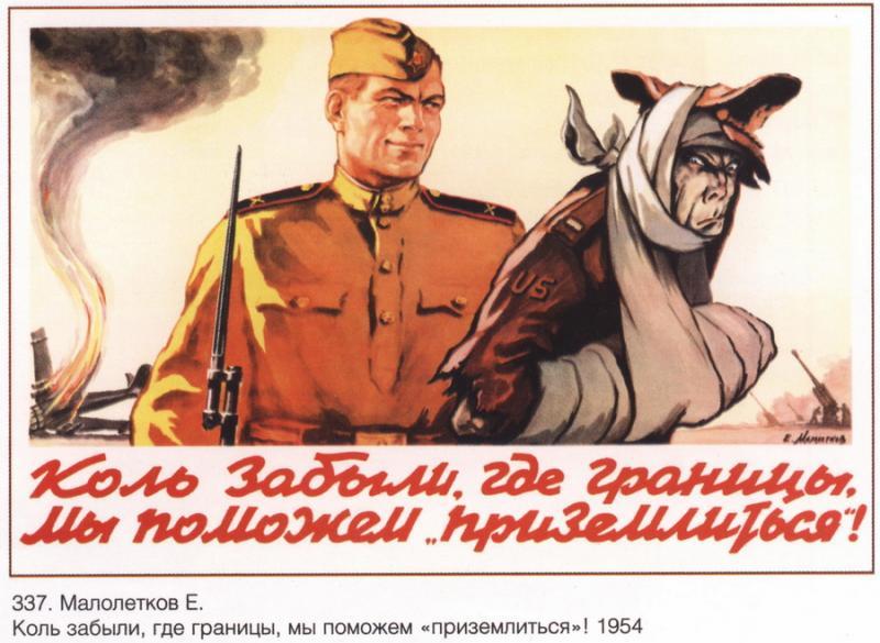 soviet_posters7 3
