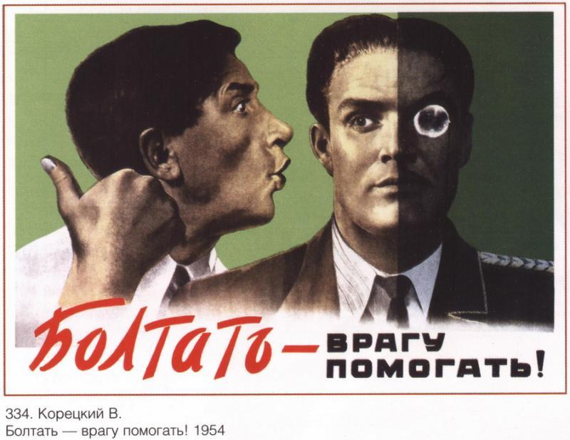 soviet_posters7 4