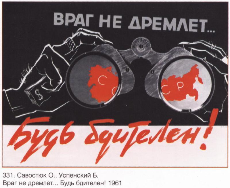 soviet_posters7 6