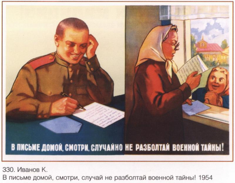 soviet_posters7 7