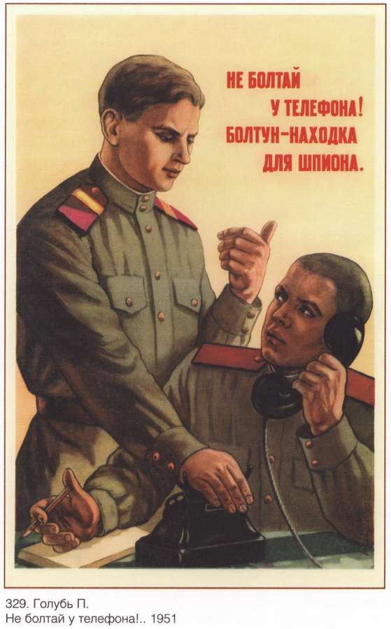 soviet_posters7 9