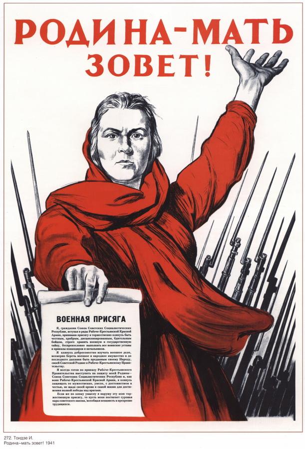 soviet_posters9 1