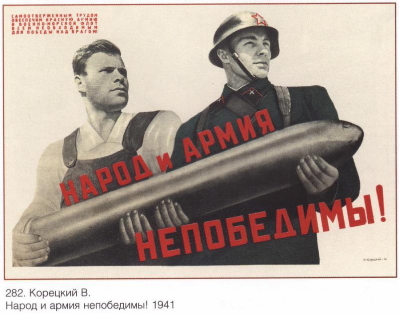 soviet_posters9 12
