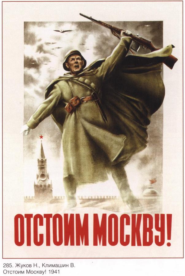 soviet_posters9 15