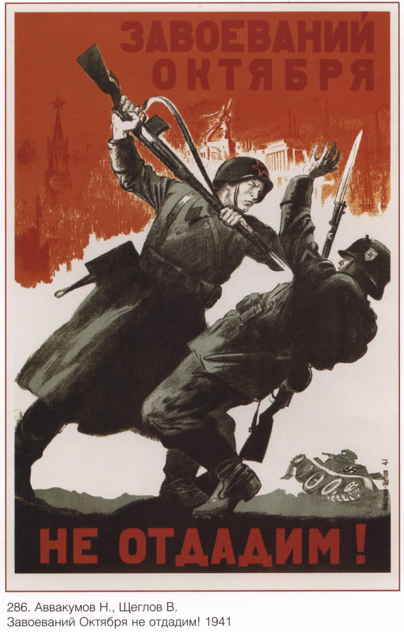 soviet_posters9 16