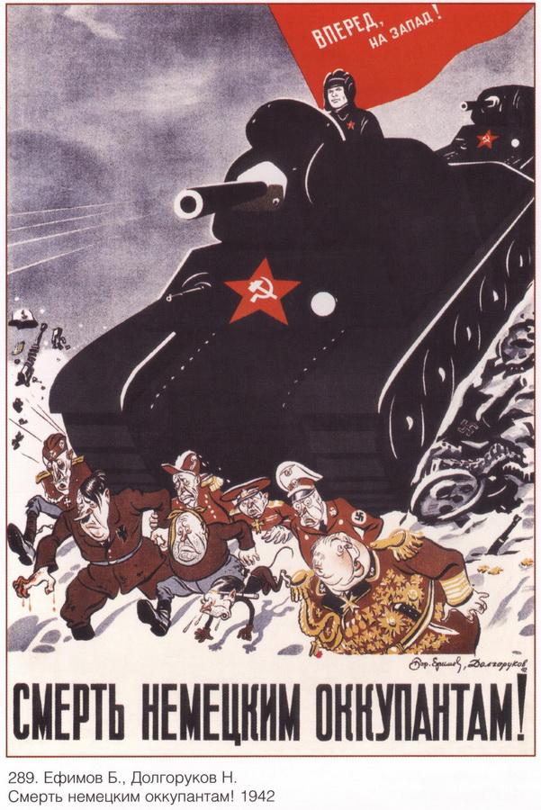 soviet_posters9 18