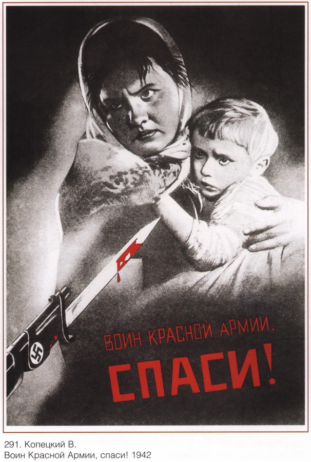 soviet_posters9 20