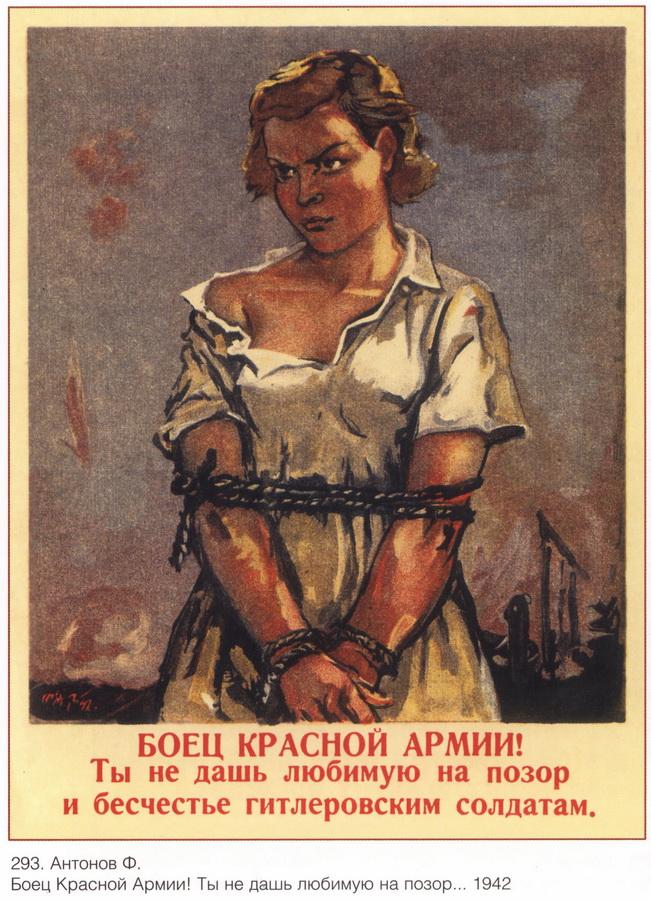 soviet_posters9 22