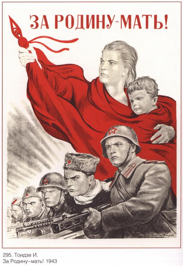 soviet_posters9 24