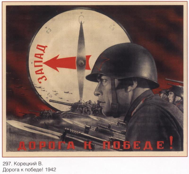 soviet_posters9 26
