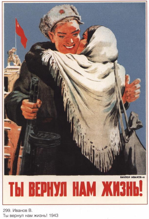 soviet_posters9 28