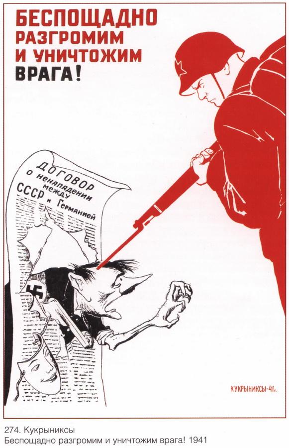 soviet_posters9 3