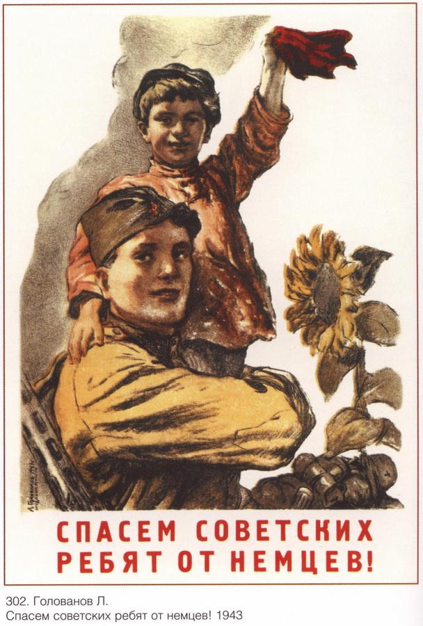 soviet_posters9 31