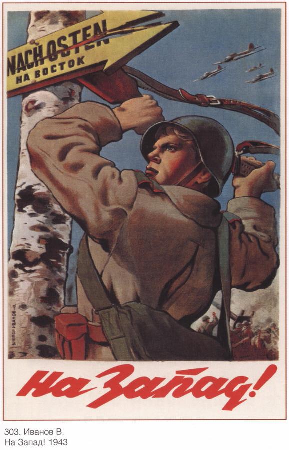 soviet_posters9 32