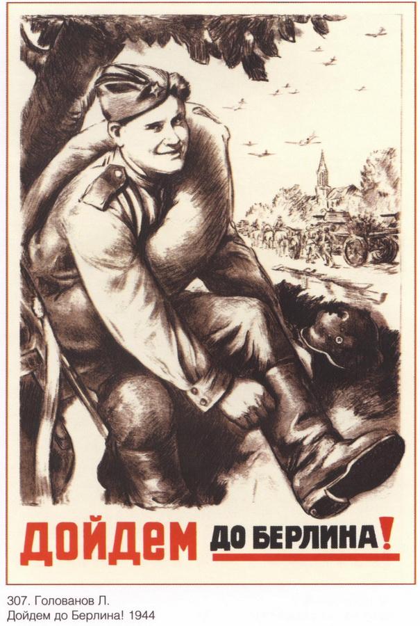 soviet_posters9 36
