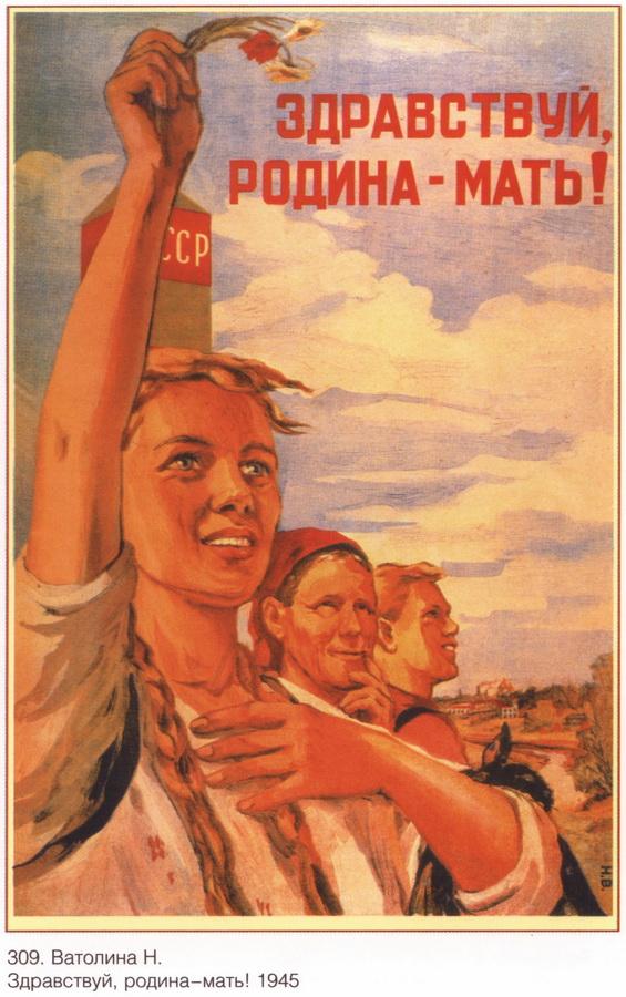 soviet_posters9 38