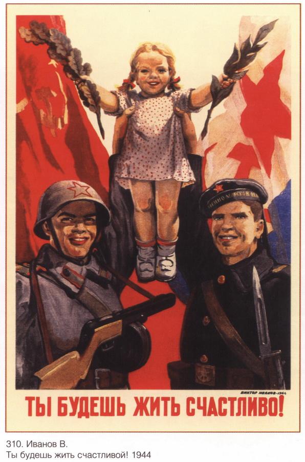 soviet_posters9 39