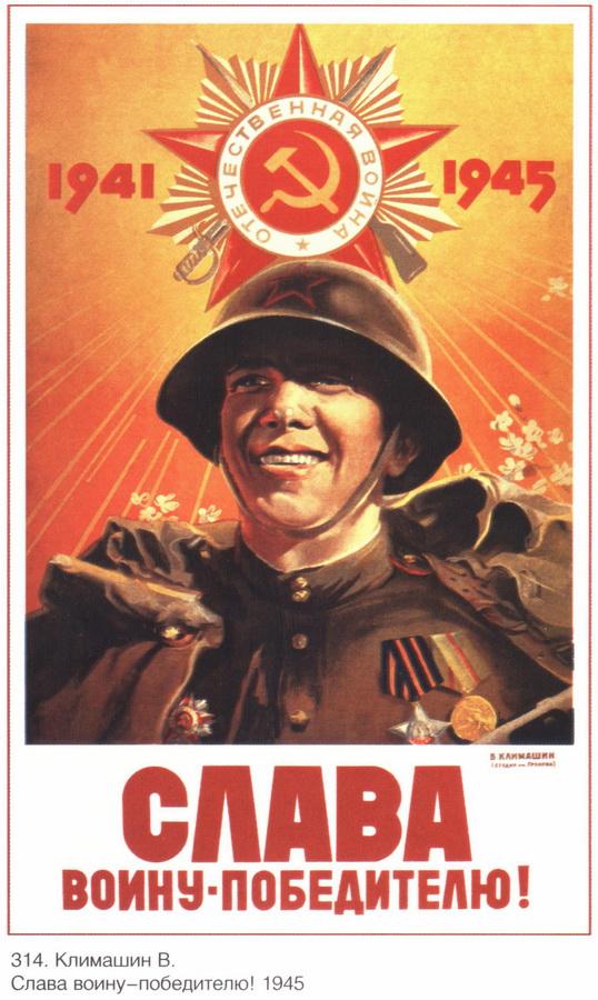 soviet_posters9 43