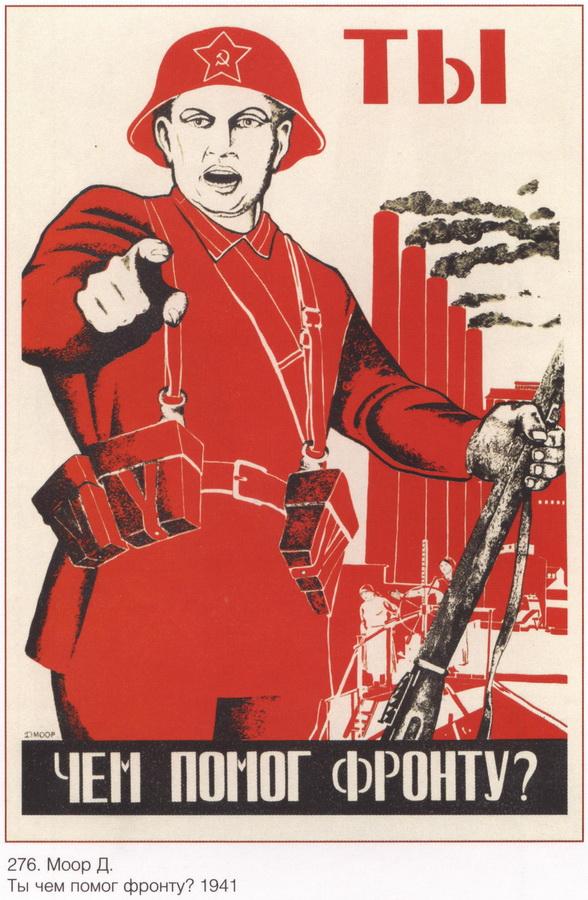 soviet_posters9 5