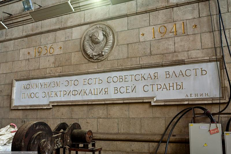 Cool Russian hydro electric plant 30