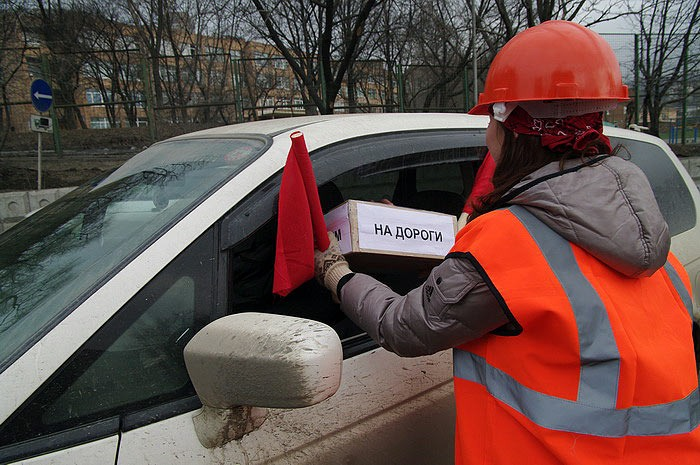 Road repair 15