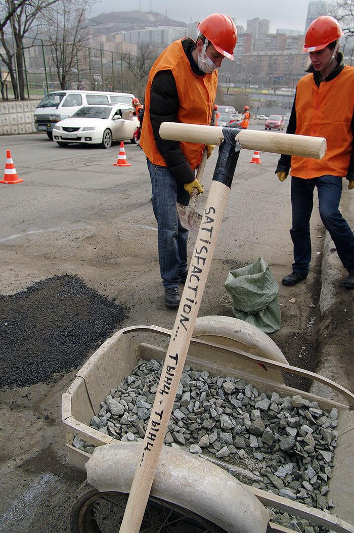 Road repair 27