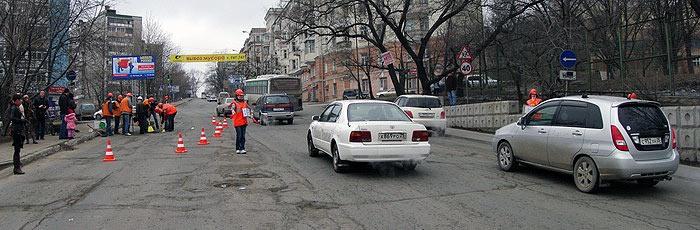 Road repair 16