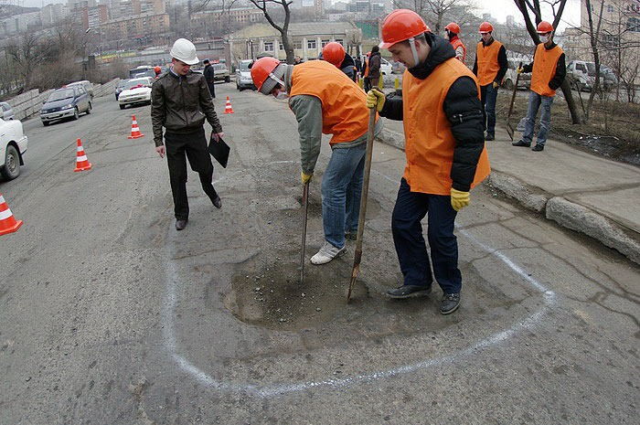 Road repair 6