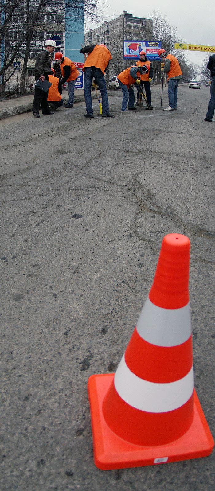 Road repair 7
