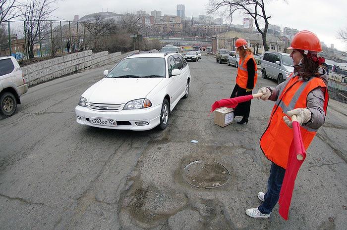 Road repair 9