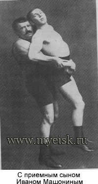 A Great Russian Champion Ivan Poddubny 3