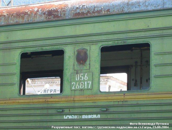 abandoned abhazia 17