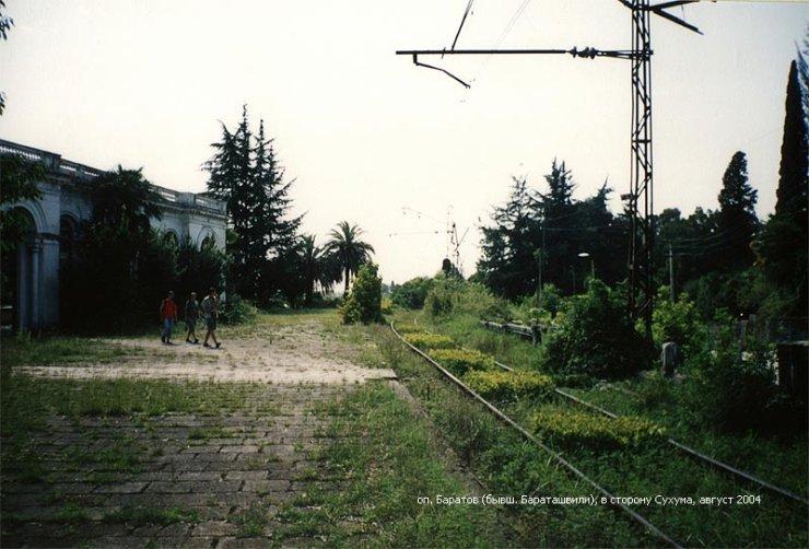 abandoned abhazia 46