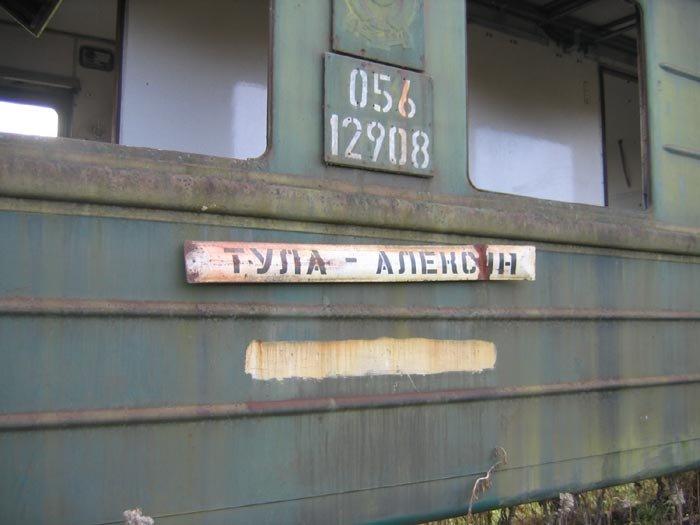 abandoned abhazia 48