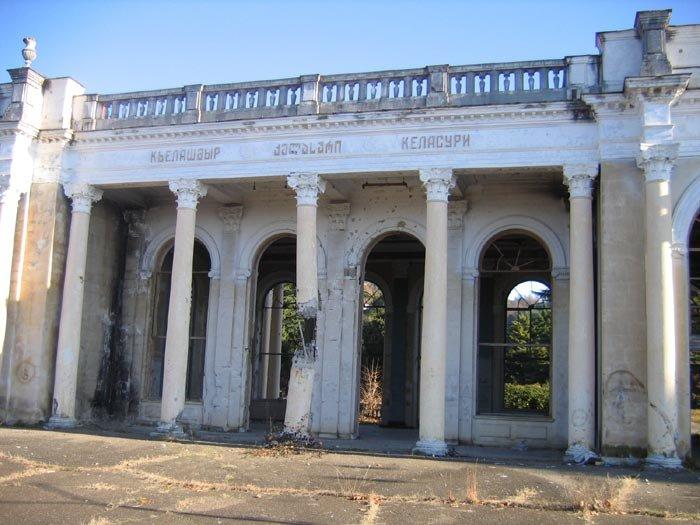 abandoned abhazia 5