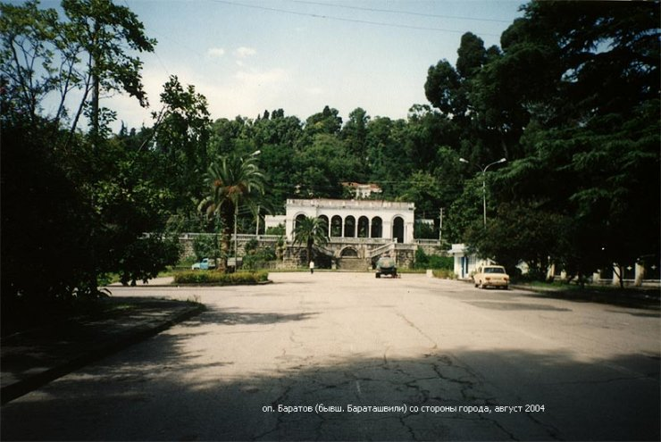 abandoned abhazia 60