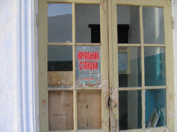 abandoned abhazia 75