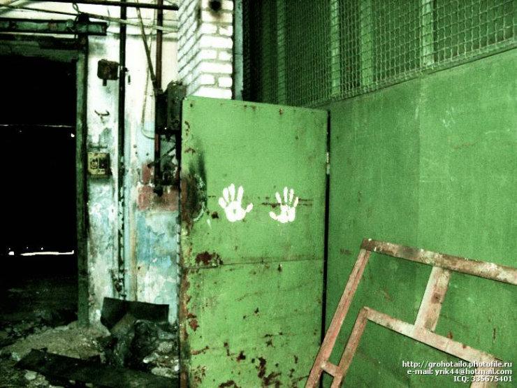abandoned azlk automobile factory 11