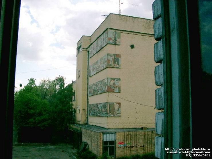abandoned azlk automobile factory 16