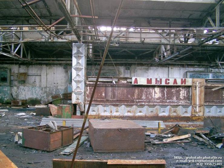 abandoned azlk automobile factory 25