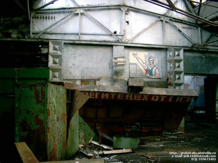 abandoned azlk automobile factory 26