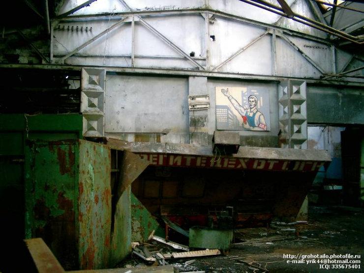 abandoned azlk automobile factory 26