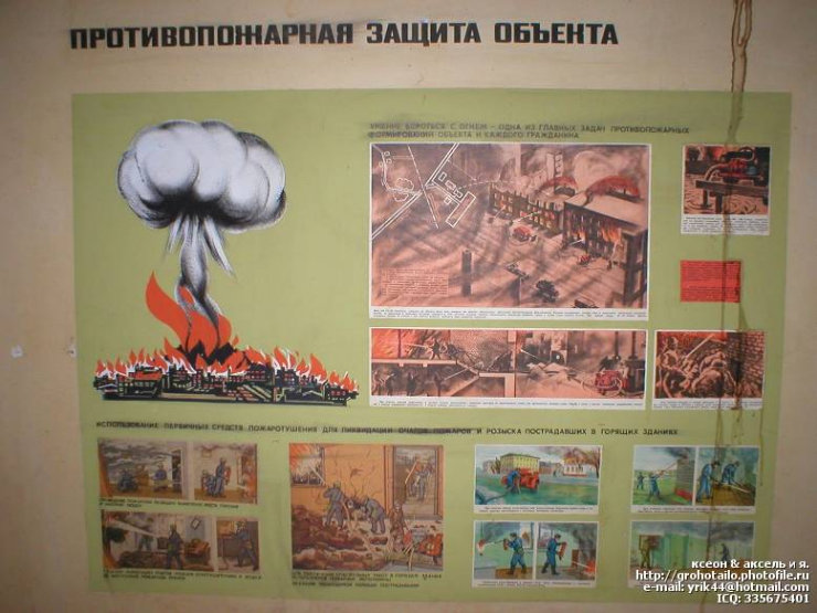 abandoned azlk automobile factory 38