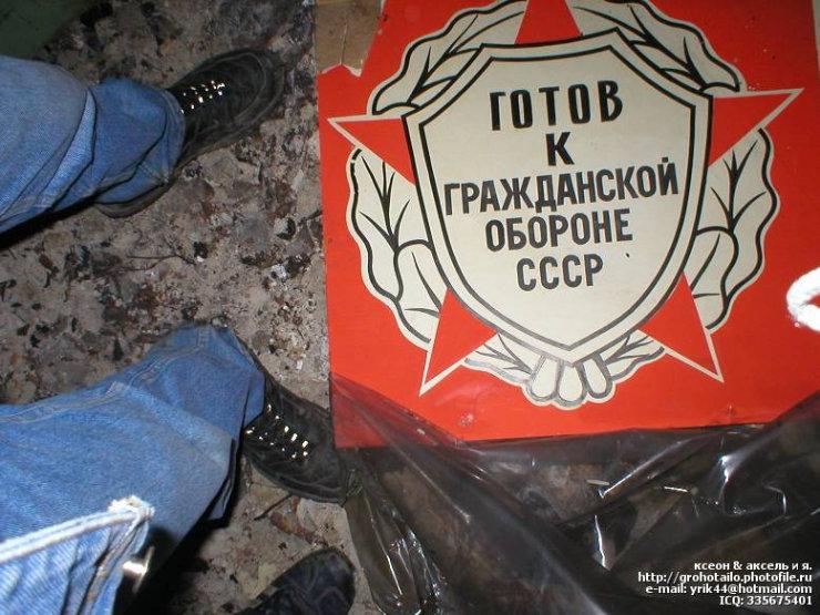 abandoned azlk automobile factory 42
